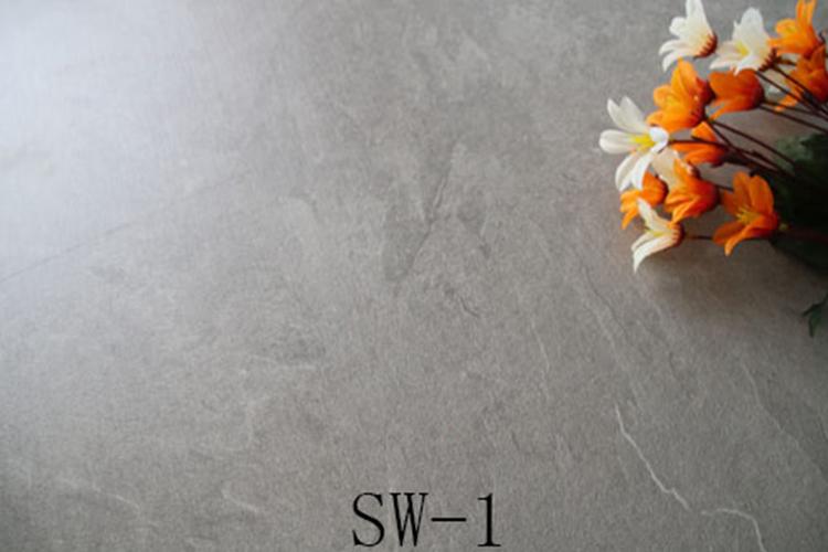 无缝拼接SW-1